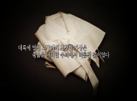 고구려인들의 사생관<br>(死生觀)
